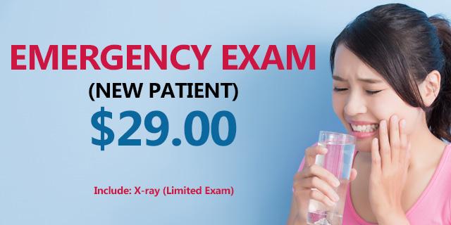 Special Emergency Exam